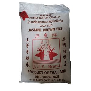 Jasmine Cargo Rice (brown) - 40 lbs