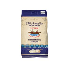 Jasmine White Scented Rice 8kg