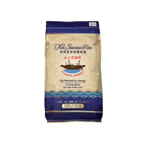 Jasmine White Scented Rice 40lbs - Floating Market